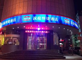 Hotel photo: Hanting Express Taiyuan Guomao