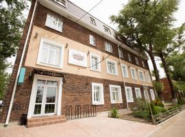 Hotel Photo: Guest House Dom 17