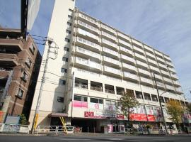 A picture of the hotel: Royal Inn Kikusui