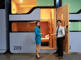 Hotel Photo: VATC Sleep Pod Terminal 1