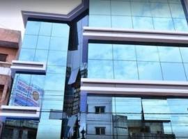 Hotel Photo: New Rajdhani Hotel