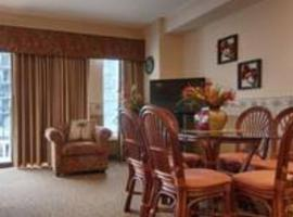 Hotel Photo: The Palace Resort by Myrtle Beach Rooms for Rent