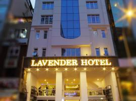 Hotel photo: Lavender Hotel
