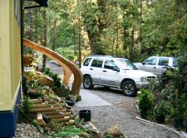 Tigh-Na-Clayoquot Vacation Rental Tofino Canada