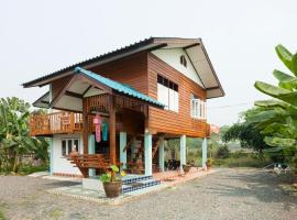Lha's Place Homestay & Guesthouse Doi Saket Thailand