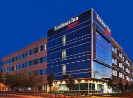 Hotel photo: Residence Inn by Marriott Austin Northwest/The Domain Area