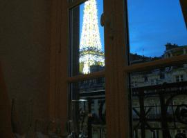 Hotel Photo: Tower Lights