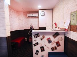 Hotel Photo: Ximen Holiday Fun