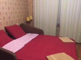 Guest House Slava Home Moscow Russia