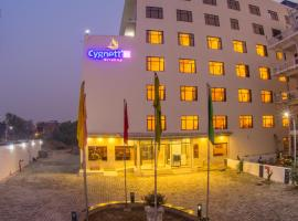 Hotel photo: Cygnett Inn Krishna