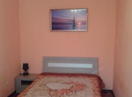 Apartment on Gagarina 15 Kaliningrad Russie