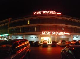 Hotel near  Brunei