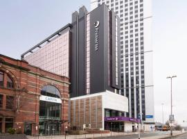 Premier Inn Leeds City Centre - Leeds Arena Leeds United Kingdom
