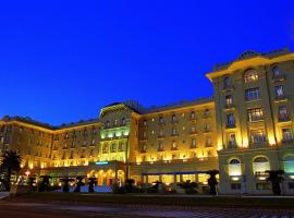Hotel Photo: Argentino Hotel Casino & Resort