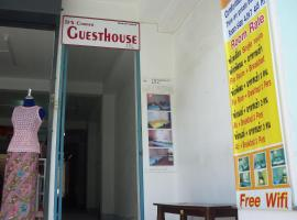 Hotel Photo: D's Corner & Guesthouse