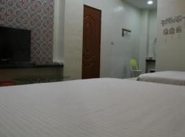 Hotel Photo: See Your Dreams B&B