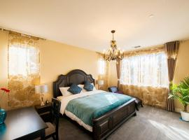 Hotel Photo: Sunny and Spacious Home, Minutes to Ocean and SF! Home