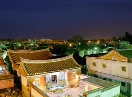 Hotel Photo: Qiong Lin 79 Hao Homestay