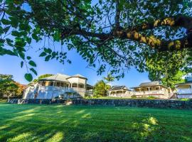 Hotel Photo: Bangalow Guesthouse