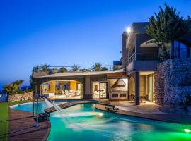 Photo de l'hôtel: Fuente de Ibiza