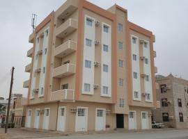 Hotel Photo: Today Furnished Apartments