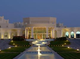 Hotel Photo: Hilton Salalah Resort