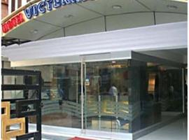Hotel near Kolkata: Hotel Victerrace International