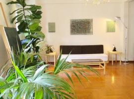 Chic Apartment Athens Greece