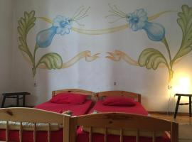 Sofia Choice Guesthouse Sofia Bulgaria