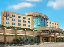 Hotel Photo: Four Points by Sheraton Vancouver Airport