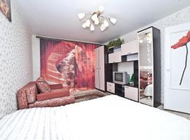 Single Apartments Pobedy 31 Yekaterinburg Russia