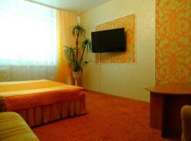 Hotel Photo: Apartment Posutochno