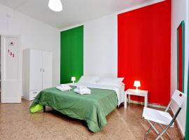 Hotel Photo: La Coorte Affittacamere