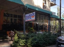 Hotel Photo: Alliance Inn