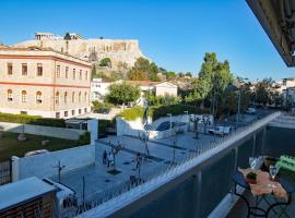 Luxus apartment facing Acropolis Атина Гърция