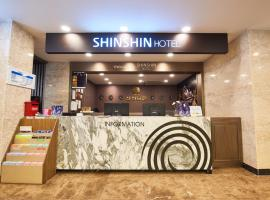 Shin Shin Hotel Busan South Korea
