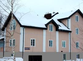 Hotel Photo: Guest house in Usadba