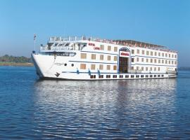 Moevenpick MS Royal Lotus Cruise - Luxor / Aswan - 4 nights each Thursday & 3 nights each Monday Luxor Mısır