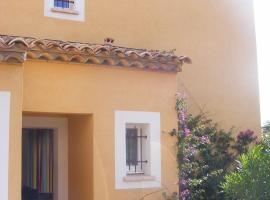 Hotel Photo: Villas Green Bastide Iib