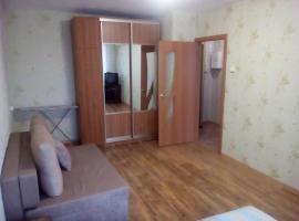 Apartment on Pobedy 305 Chelyabinsk Russia