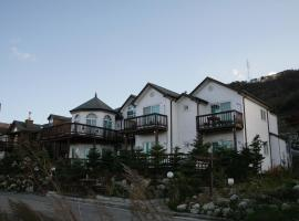 Hotel photo: Sky Keeper Pension