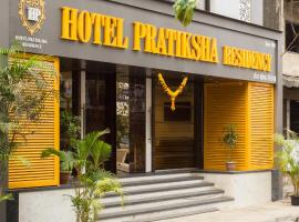 Hotel Photo: Treebo Pratiksha Residency