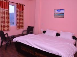 Royal Home Stay Shimla Индия