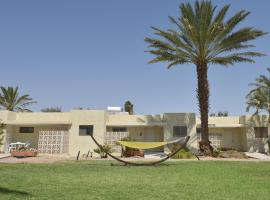 Hotel Photo: Eilot Kibbutz Country Lodging