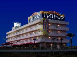 Hotel Photo: Hotel Hyper Noah (Adult Only)