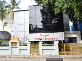 Hotel Photo: Suryas Guest House