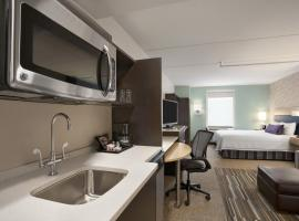 A picture of the hotel: Home2 Suites by Hilton Philadelphia Convention Center