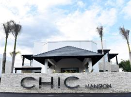 Hotel photo: The Mansion at Chic Punta Cana - All Inclusive