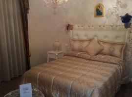 Hotel Photo: B&B Fortuna