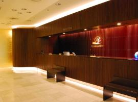 A picture of the hotel: Rembrandt Hotel Atsugi